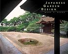 Image for JAPANESE GARDEN DESIGN