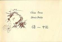 Image for CHINA POEMS